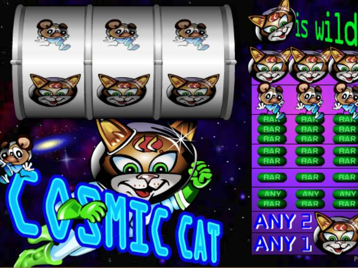 cosmic cat iframe